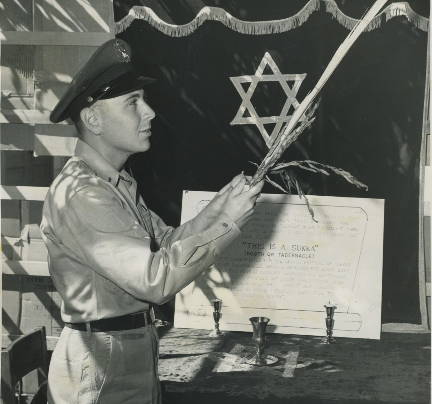 how to become a jewish chaplain