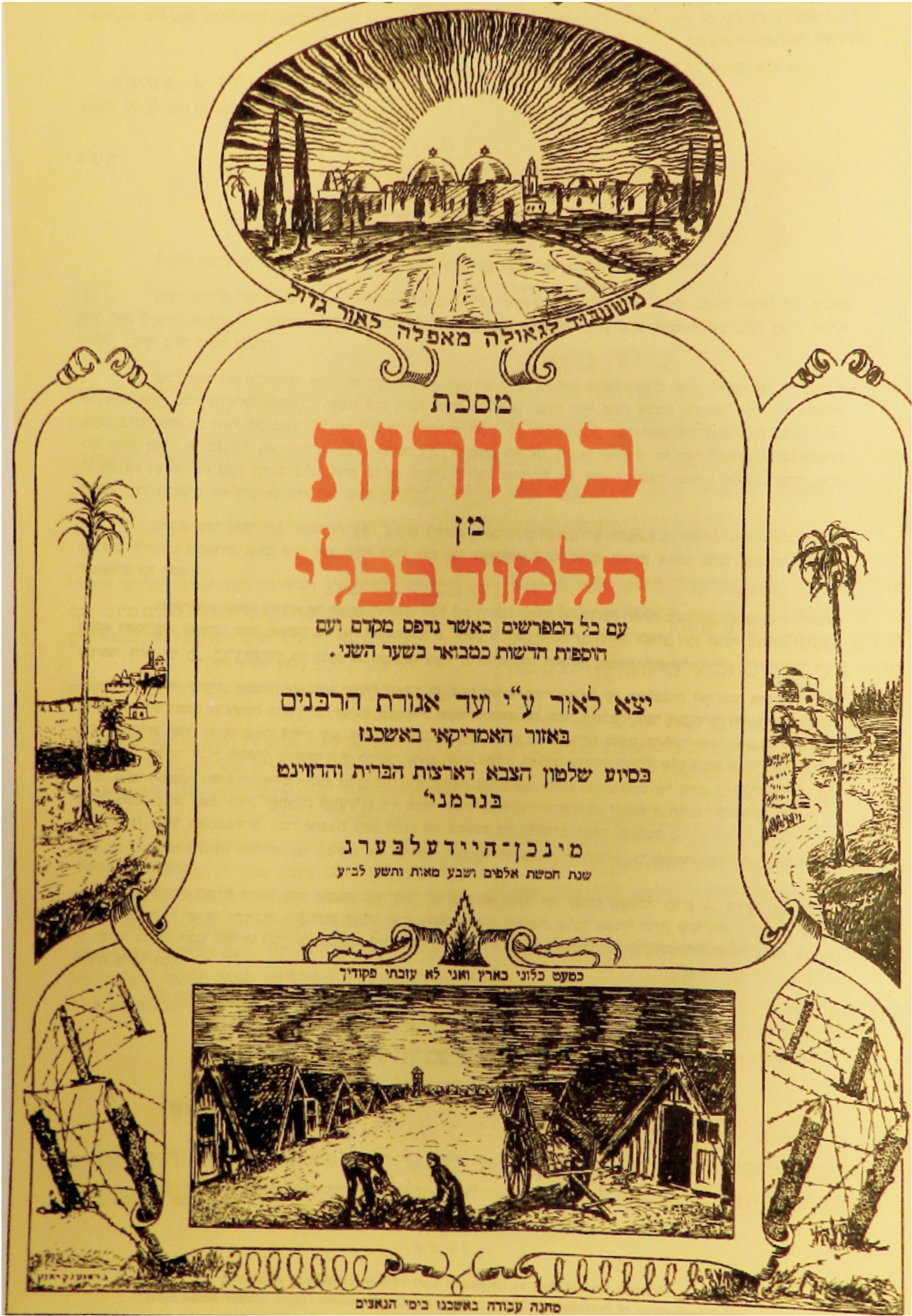 "The ""Survivors' Talmud"" and the Obligation to Remember - Jewish Action"
