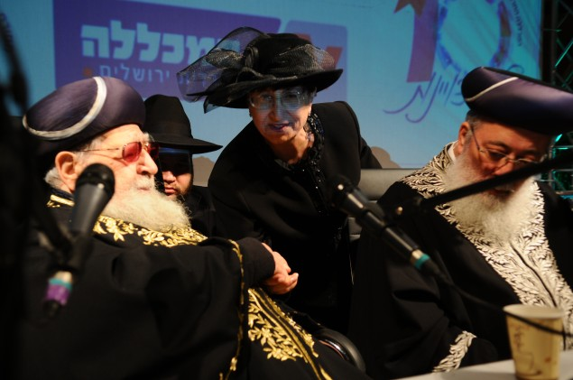 The author with her father, Rav Ovadia, at an event for the Haredi College of Jerusalem. Rabbanit Bar Shalom opened the college thirteen years ago in response to the need for higher education in the Chareidi community. The college offers separate gender classes and the degrees are awarded by Bar-Ilan and Ben-Gurion universities. Rav Ovadia was a great supporter of the college.  Photo courtesy of Rabbanit Bar Shalom