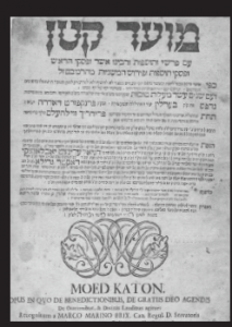 The 1735 edition of Moed Katan, printed in Frankfurt am Oder, that started the author on his journey of collecting antique sefarim.