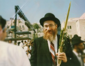 In Israel, during Sukkot, circa 1989.