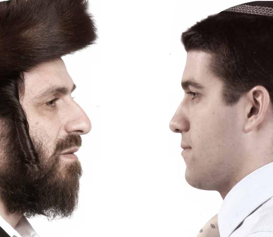 нос шестеркой фото еврейский общее название группы