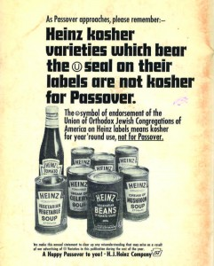 Heinz ad on the back cover of Jewish Life, spring 1965. Jewish Life was the predecessor to Jewish Action.