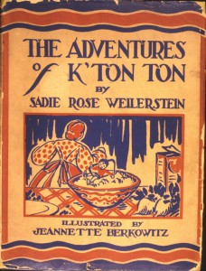 The Adventures of K'tonton by author Sadie Rose Weilerstein. Courtesy of The Jean Sorkin Moldovan Collection, a collection of Yeshiva University Museum