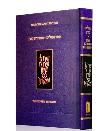 The Koren Tehillim - Jewish Action
