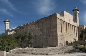 The Me'arat HaMachpela, the spiritual heart of Hevron and Kiryat Arba. Photo: Yehoshua Halevi