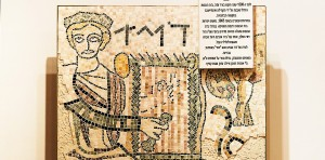 A reproduction of a portion of a mosaic floor in the Gaza area from a fourth- or fifth-century synagogue depicting King David playing his harp.