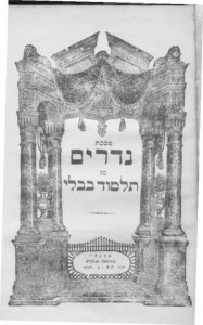Masechet Nedarim printed in Shanghai in 1943. Many tractates of the Talmud along with other scholarly books were printed in Shanghai for students of the Mir and Slobodka yeshivot who sought refuge there during the Holocaust.