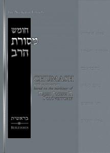 rav's chumash