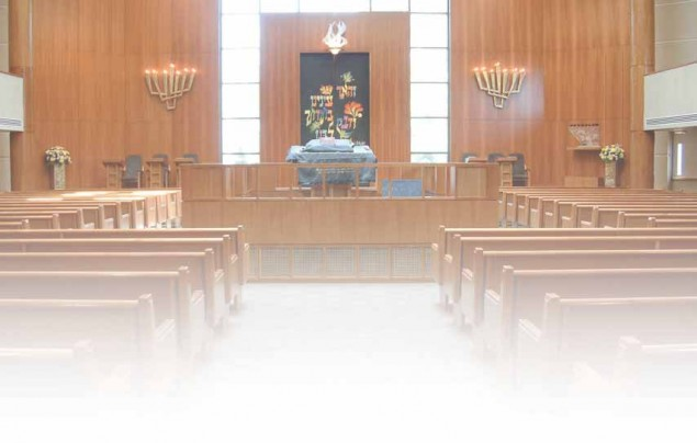 Young Israel of Woodmere's Joseph K. Miller Main Shul