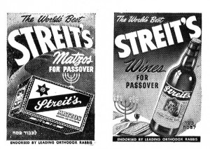 Ads for Streit's matzahs and wine in Jewish Life, April 1949.