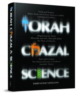 torah chazal science